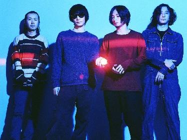 ART-SCHOOLが1年10ヶ月ぶりのフルアルバムリリースとツアー開催を発表