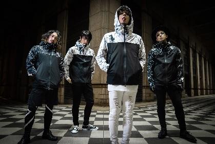 revenge my LOST、バンド結成10周年に向けてのツアーシリーズ第1章の開催を発表