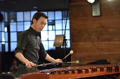 楽器の持つ可能性を自らの表現力で更新してゆくマリンバ奏者 布谷史人