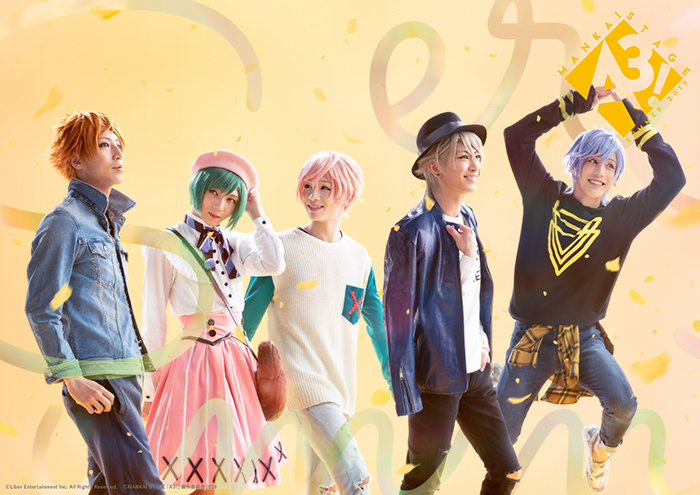 (C)Liber Entertainment Inc. All Rights Reserved. (C)MANKAI STAGE『A3!』製作委員会 2020