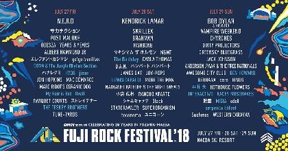 『フジロック』開催まで3ヶ月! The Birthday、MISIAら出演アーティスト第6弾で新たに14組発表