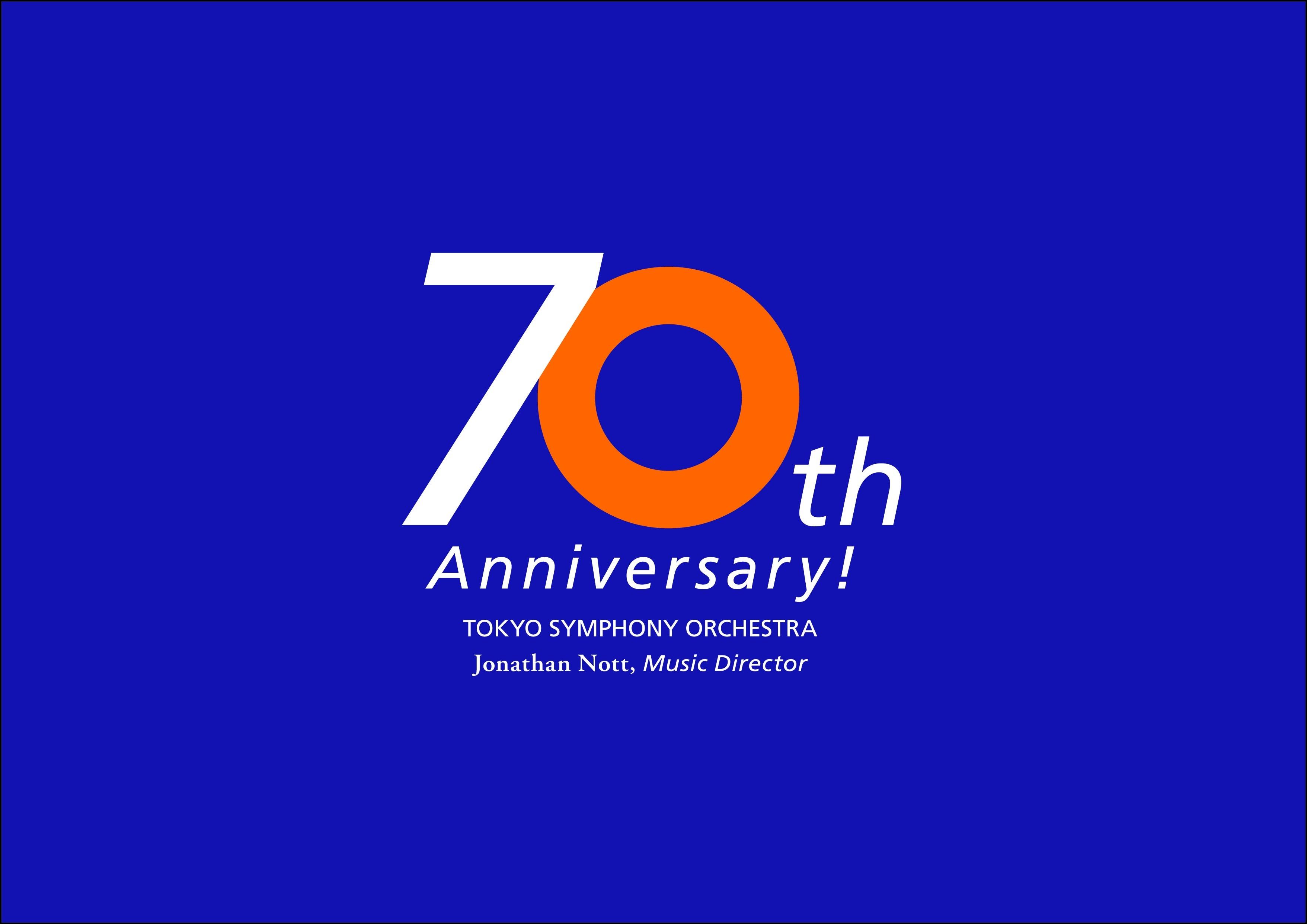 記念すべき70周年を飾る数多くの注目の公演がまだまだ用意されている
