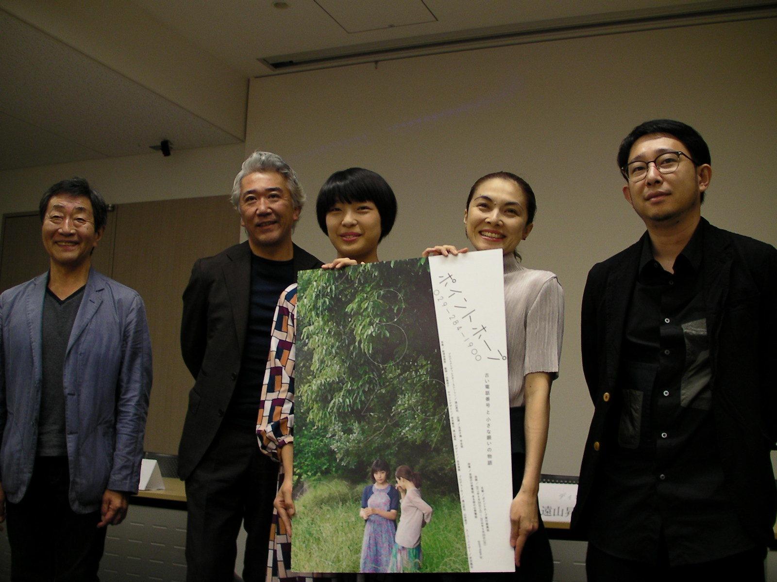 記者会見で笑顔をみせたプロジェクトメンバー。(右から)遠山昇司、玉井夕海、芋生悠、磯崎寛也、芹沢高志