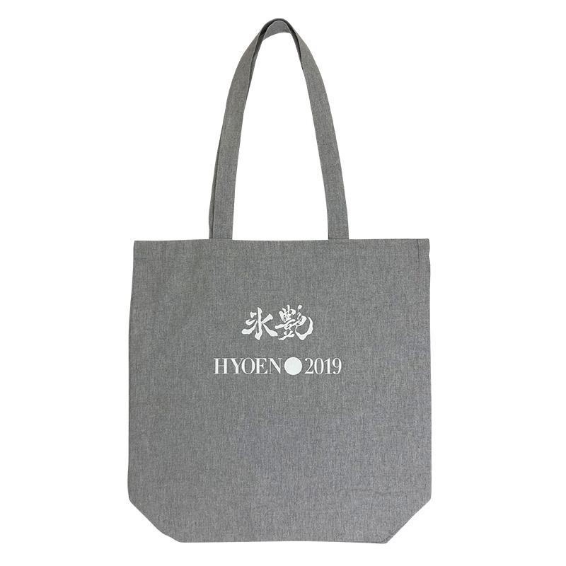 「トートバッグ」1,000円(税込)