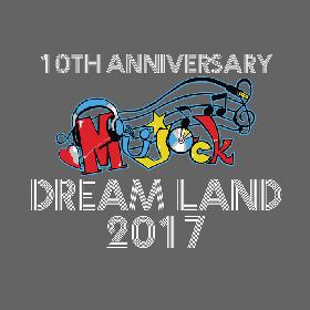 『Mujack Dream Land 2017』開催決定 Brian the Sun、SHE'S、リズミック、CIVILIANら出演アーティストも発表に