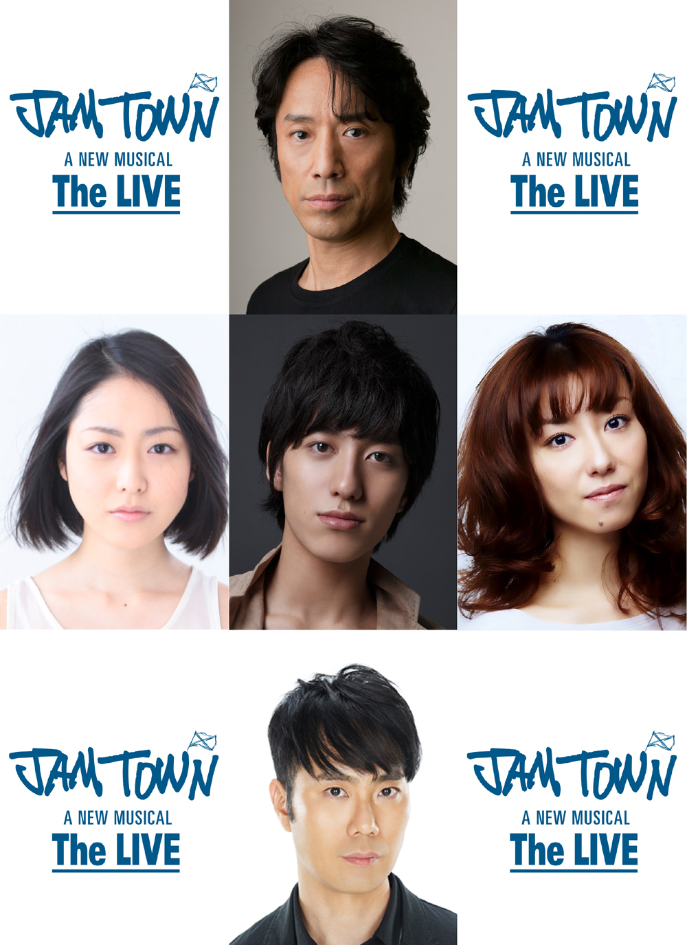 A NEW MUSICAL「JAM TOWN」The LIVE