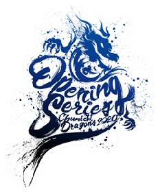 今年もナゴヤドームが熱い! ドラゴンズが2020年シーズンイベント開催日を発表