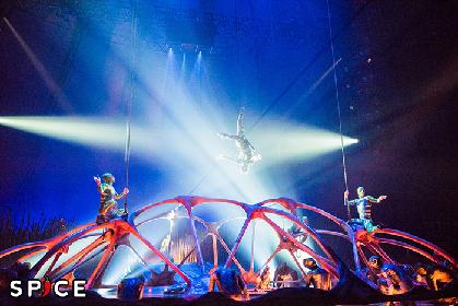 観れば分かる! シルク・ドゥ・ソレイユ最新公演『トーテム』公開リハーサルをレポート