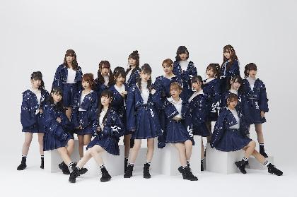 ラストアイドル  8thシングル「愛を知る」選抜メンバー18名が決定、オーディションの歌唱審査映像を期間限定公開