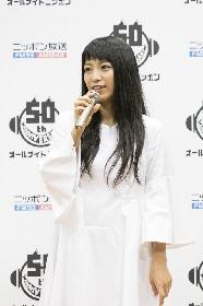 miwa、再び『オールナイトニッポン』のパーソナリティに 約4年半ぶりにレギュラー復活