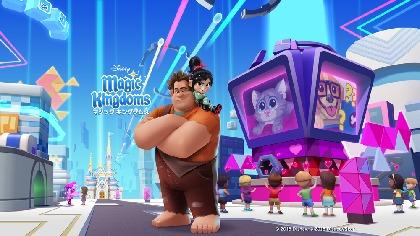 【鑑賞券プレゼント】『ディズニー マジックキングダムズ』で「シュガー・ラッシュ イベント」 を開催