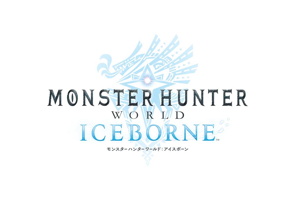 『モンスターハンターワールド:アイスボーン』ロゴ