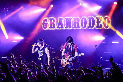 "FLOW×GRANRODEO 、初の海外コラボレーション 台湾で『FLOW×GRANRODEO 1st LIVE TOUR ""Howling"" in Taiwan』開催へ"