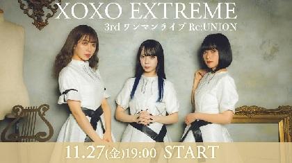 プログレッシヴ・ロックをテーマにしたアイドル「XOXO EXTREME」が3rdワンマンライブを開催