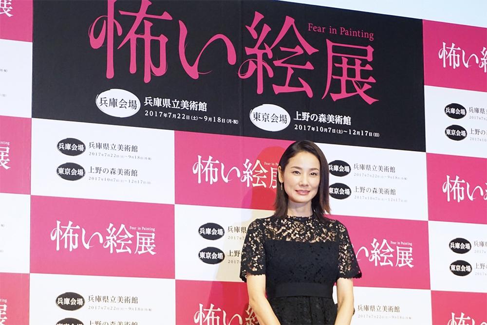 『怖い絵』展ナビゲーター・音声ガイドを務める女優・吉田羊