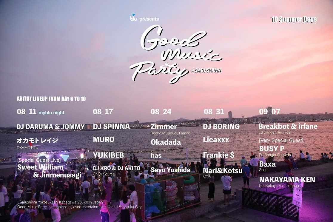 『Good Music Party』