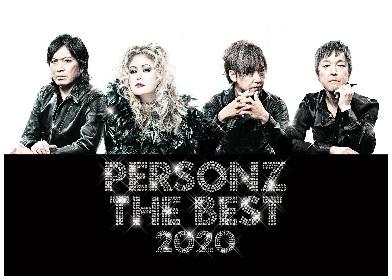 PERSONZ、2020年を締めくくるBillboard Live YOKOHAMAライブ開催を発表