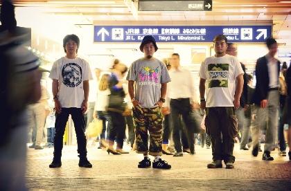 滋賀県最大級の入場無料フェス『EAT THE ROCK 2018』にOVER ARM THROWら10組が参戦 第二弾アーティストを発表