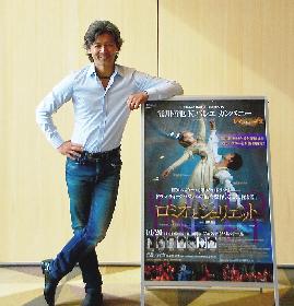 Kバレエカンパニー芸術監督 熊川哲也、『ロミオとジュリエット』を大いに語る~「コスパに厳しい大阪の人にこそ観て欲しい」