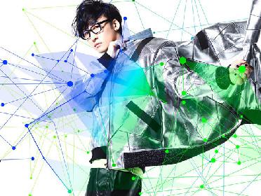 寺島拓篤、12月にニューシングル&ライブBD/DVDを同時リリース