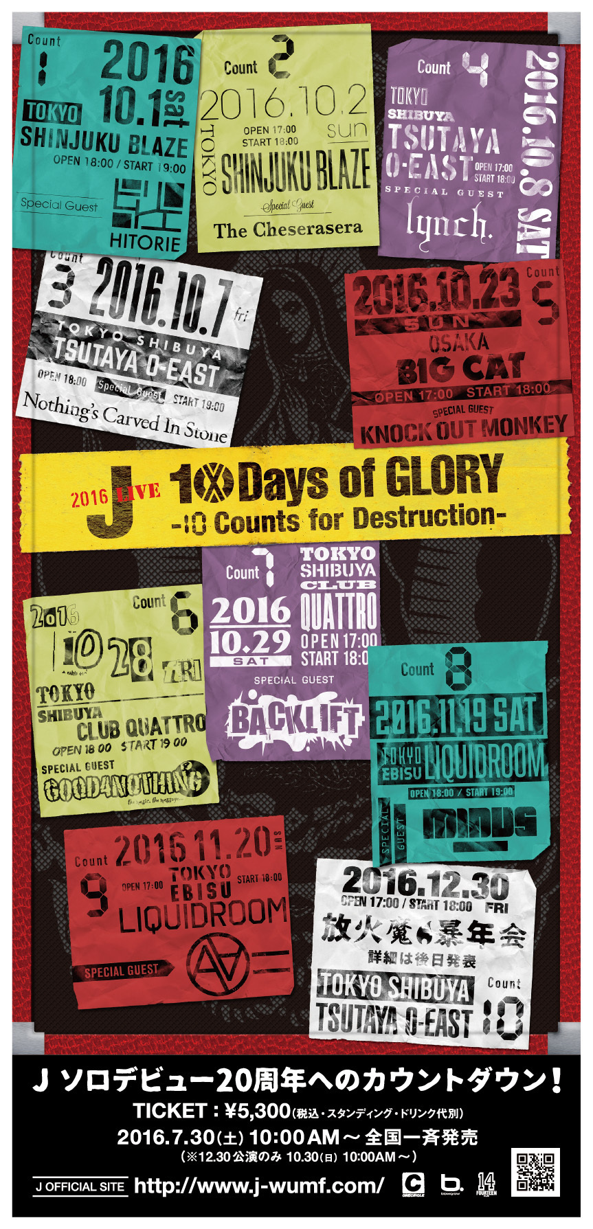 J 2016 LIVE 10 Days of GLORY -10 Counts for Destruction-