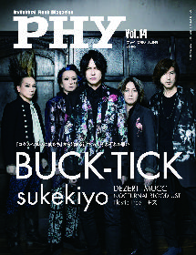 BUCK-TICK、音楽誌『PHY』での表紙巻頭特集が決定 メンバー5人それぞれの単独インタビューを掲載