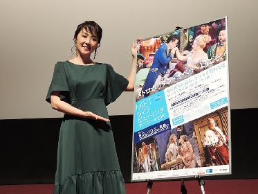 ミュージカル女優・濱田めぐみが語るMET『アイーダ』の見どころ~METライブビューイングアンコール上映