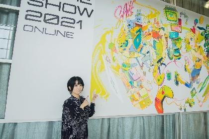 野水伊織が行く 『東京ゲームショウ2021 オンライン』関係者限定の現地から「動き出したゲームショウ」を動画レポート