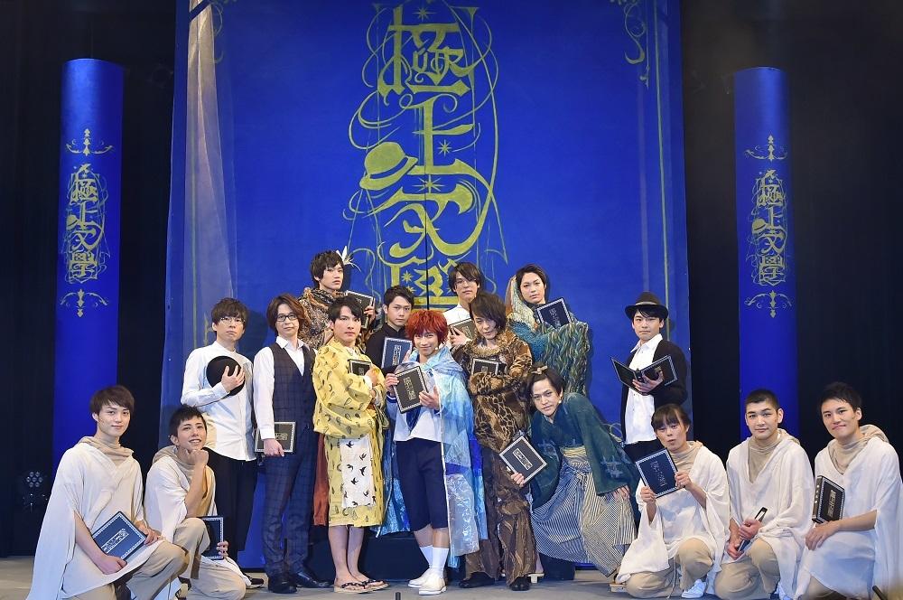 本格文學朗読演劇シリーズ「極上文學」第12弾『風の又三郎・よだかの星』