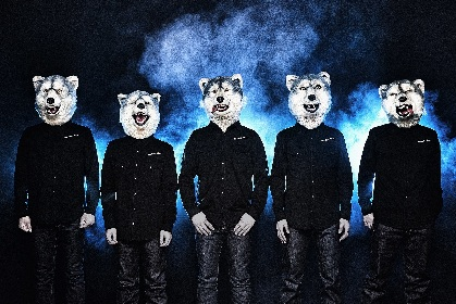 MAN WITH A MISSION、『Dog Days Tour 2017』にさいたまスーパーアリーナ公演を追加