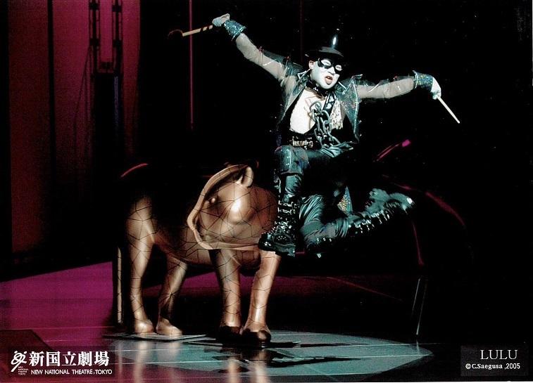 アルバン・ベルク 歌劇「ルル」より猛獣遣い (2005.2.新国立劇場) (C)C.Saegusa