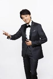 WOWOW『僕らのミュージカル・ソング 2020』年末スペシャルが放送決定 ホストは井上芳雄