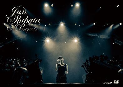 柴田 淳 デビュー18周年記念日にライブ映像作品のリリースを発表「ようやく柴田淳プロジェクトが完成した、そんなツアーでした」