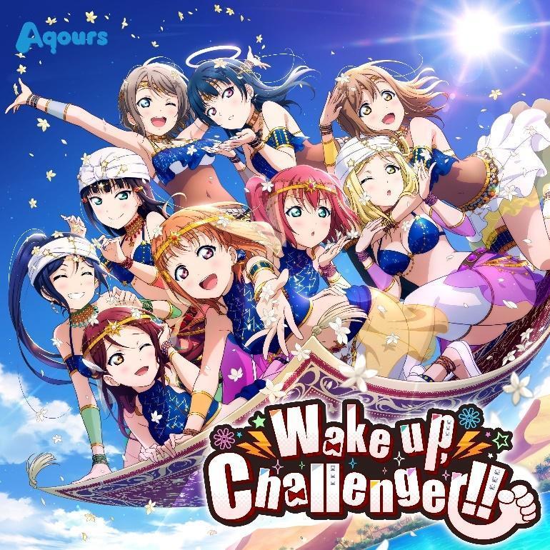 「 Wake up,Challenger!! 」 (C)2013 プロジェクトラブライブ! (C)2017 プロジェクトラブライブ!サンシャイン!! (C)プロジェクトラブライブ!虹ヶ咲学園スクールアイドル同好会 (C)KLabGames (C)SUNRISE (C)bushiroad