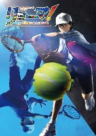 『テニスの王子様』シリーズ初の3DCG劇場版が2021年9月3日公開 超先行特報映像と皆川純子・許斐剛のコメントが到着