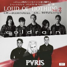 coldrainの海外バンドとの2マンライブシリーズ第2弾を6月に開催 アメリカ・ボストンからパリスが参加決定