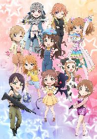 TVアニメ『アイドルマスター シンデレラガールズ劇場』4シーズンを収録したBlu-ray BOXが発売!