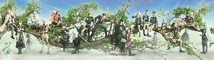 舞台『刀剣乱舞』慈伝 日日の葉よ散るらむ、大千秋楽公演がテレビ初放送
