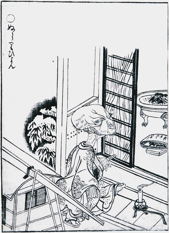 鳥山石燕『画図百鬼夜行』1776(安永5)年 紙本木版墨摺 川崎市市民ミュージアム蔵