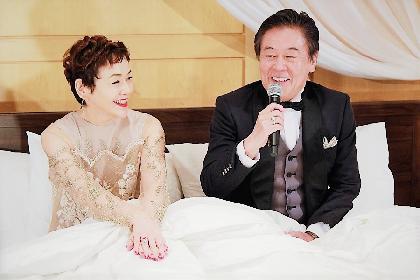 27年ぶりの共演はベットの中から! 大竹しのぶ&風間杜夫出演『リトル・ナイト・ミュージック』製作発表