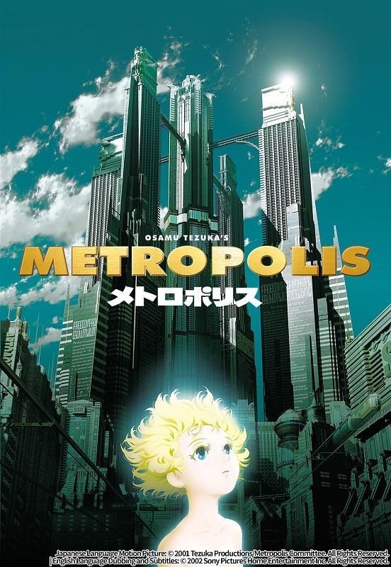 「メトロポリス」:Japanese Language Motion Picture: (C) 2001 Tezuka Productions/Metropolis Committee. All Rights Reserved. English Language Dubbing and Subtitles: (C) 2002 Sony Pictures Home Entertainment Inc. All Rights Reserved.