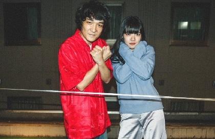 石崎ひゅーい、あいみょんとの2マンのために書き下ろしをした楽曲「恋のさかあがり」ライブ音源がFM802でオンエア