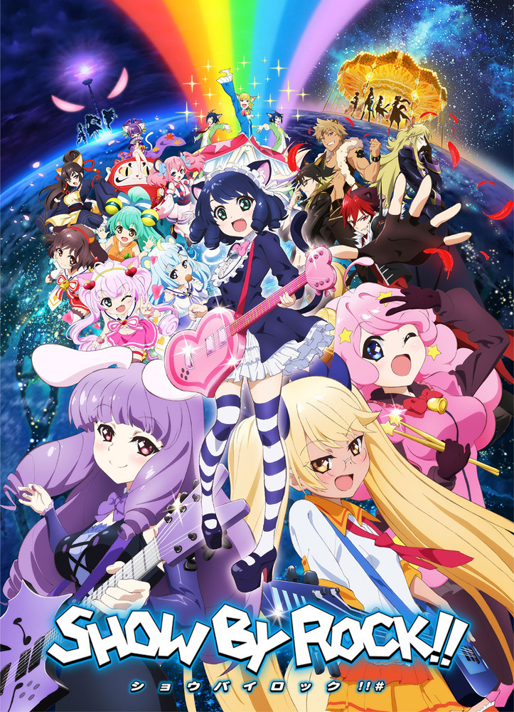 ©2012, 2016 SANRIO CO., LTD.  SHOWBYROCK!!製作委員会#