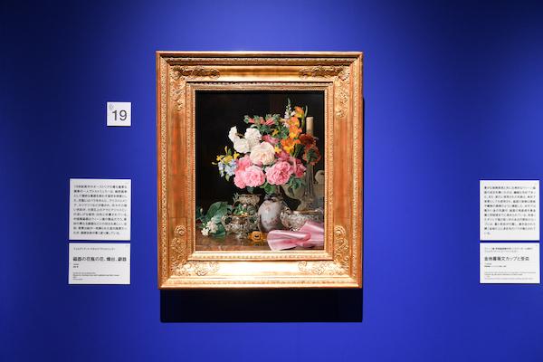 フェルディナント・ゲオルク・ヴァルトミュラー《磁器の花瓶の花、燭台、銀器》 1839年、油彩・紙 所蔵:リヒテンシュタイン 侯爵家コレクション、ファドゥーツ/ウィーン (C) LIECHTENSTEIN. The Princely Collections, Vaduz-Vienna