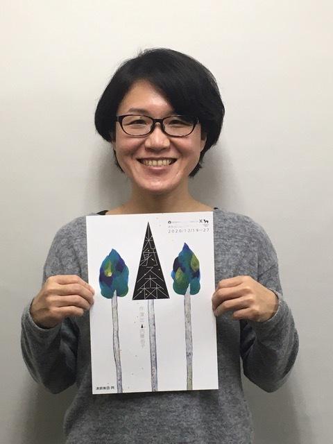 演劇集団円『光射ス森』、劇作・演出を手がける内藤裕子。
