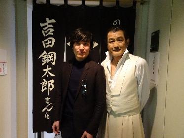 ピアニスト清塚信也が吉田鋼太郎主演舞台の音楽を担当 「楽士」として舞台への出演も