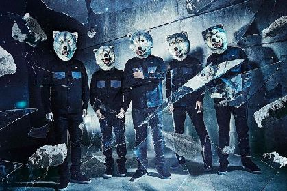 MAN WITH A MISSION、Candy StripperコラボTをたまアリで発売