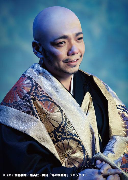 勝呂達磨役 光宣 ©2016 加藤和恵/集英社・舞台「青の祓魔師」プロジェクト