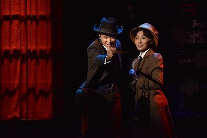 井上芳雄&坂本真綾の二人だけのミュージカル『ダディ・ロング・レッグズ』ゲネプロレポート 5日はトーク&ソングイベントも配信決定