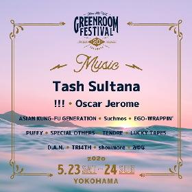 『GREENROOM FESTIVAL'20』タッシュ・スルタナ、アジカン、Suchmosら 第2弾出演アーティストを発表